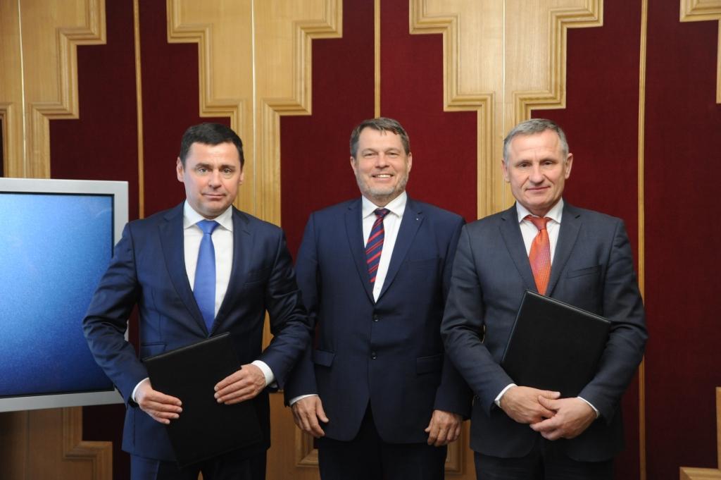 Подписано соглашение между Правительством области и администрацией Злинского края Чешской Республики