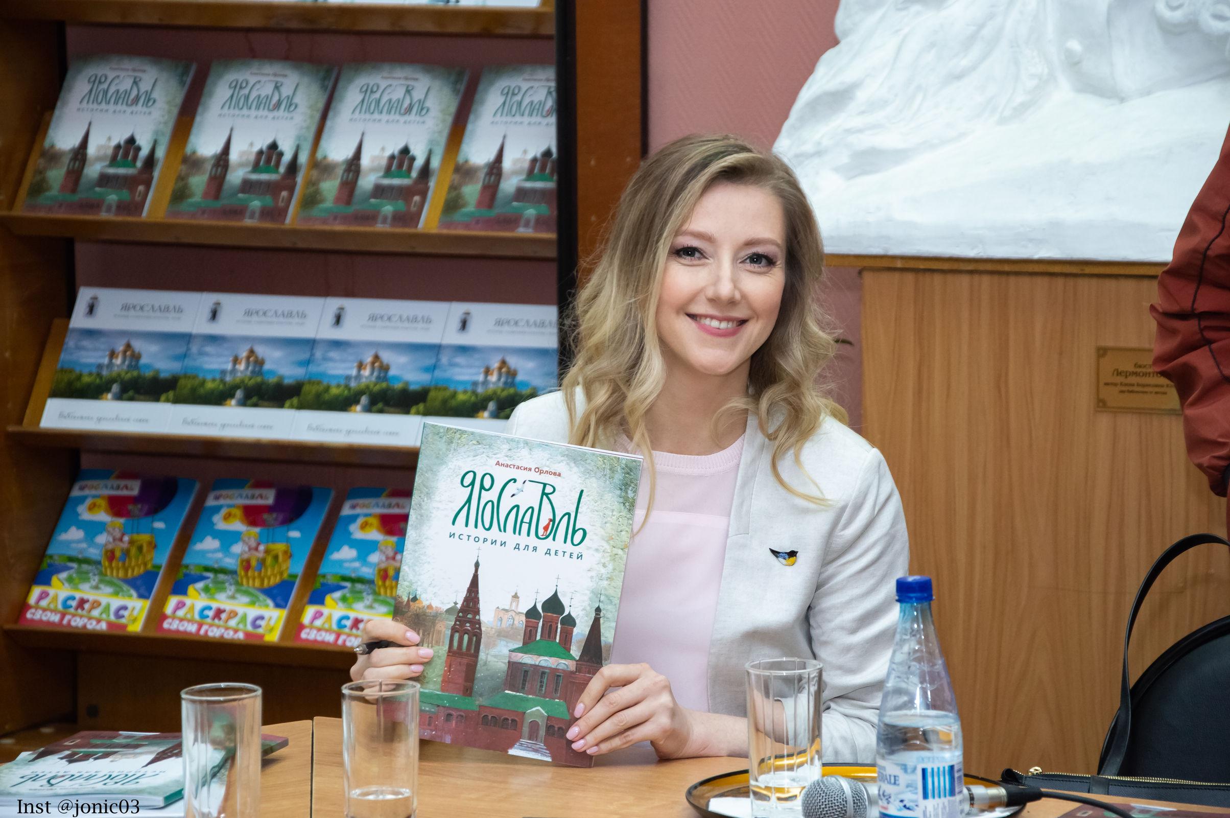 Книжные подарки ярославцам от мала до велика