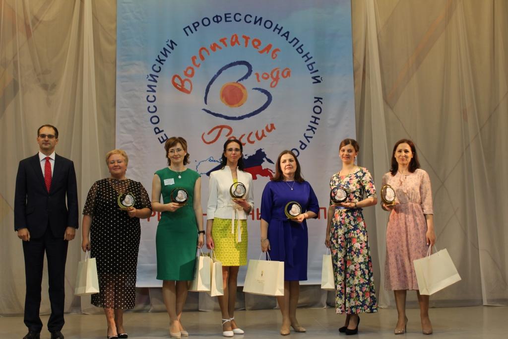 Педагог из Некоузского района стала победителем регионального конкурса «Воспитатель года»