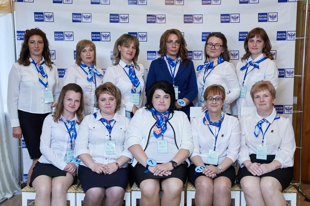 Ярославские почтовики стали призерами регионального этапа конкурса профессионального мастерства