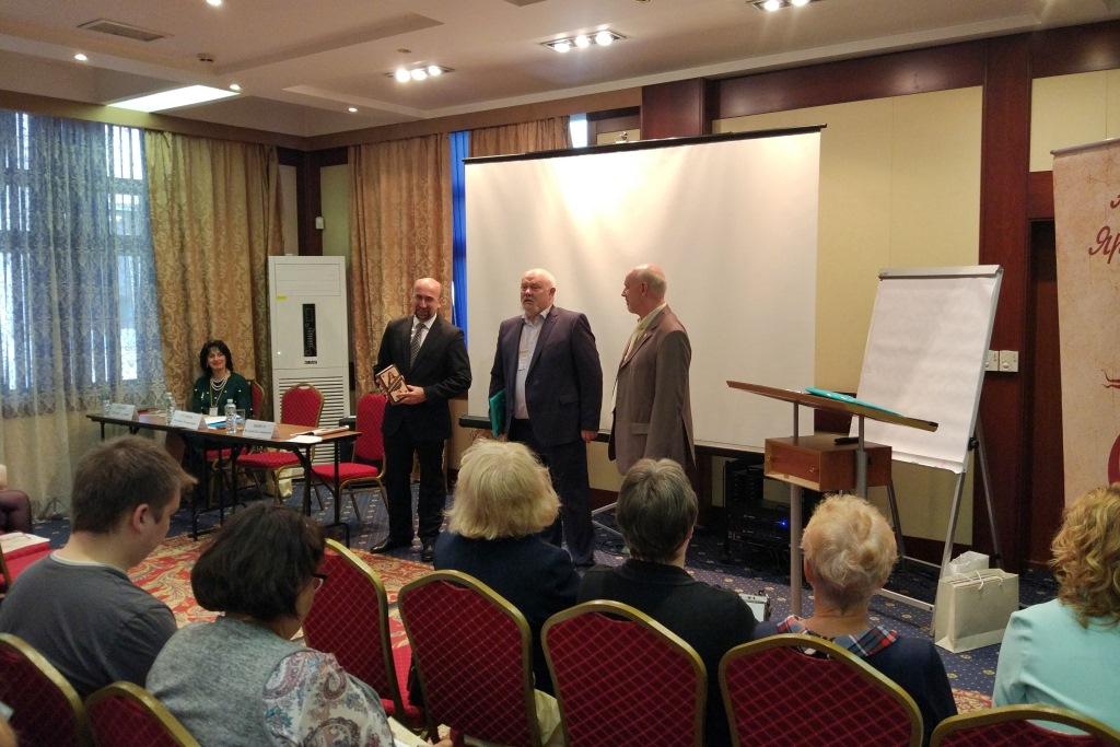 В Ярославле начала работу межрегиональная конференция «Актуальные проблемы генеалогии»