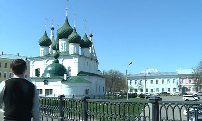 Празднование Дня города Ярославля будут транслировать в прямом эфире