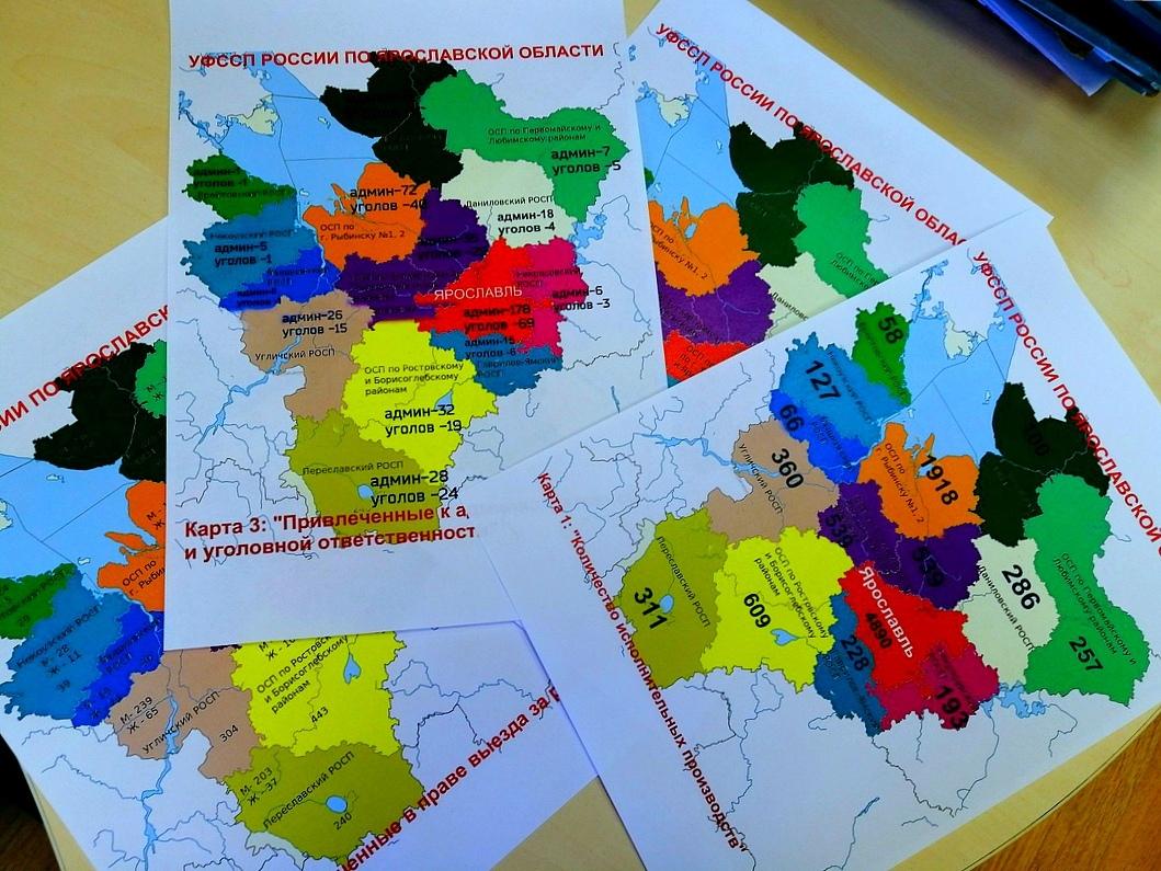 Ярославские приставы составили рейтинг районов по числу алиментщиков: карта