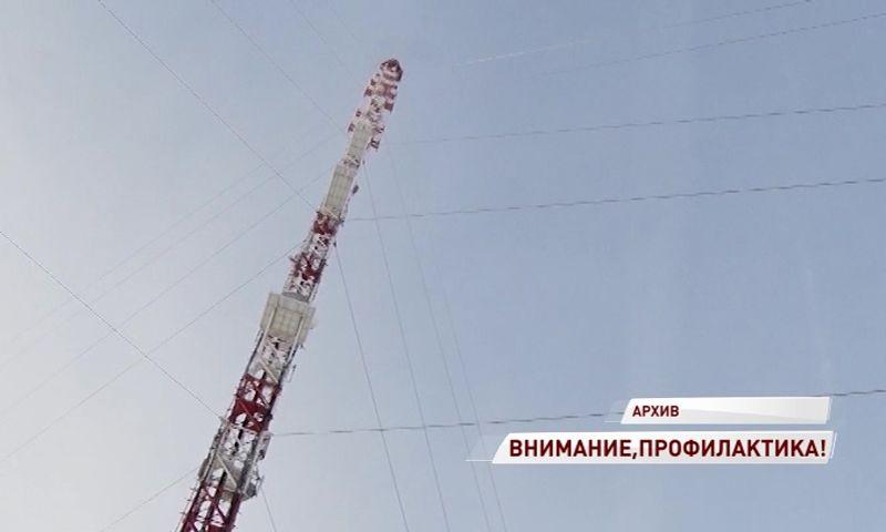 В Ярославской области некоторые телеканалы временно прекратят работу