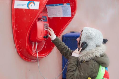 «Ростелеком» отменил плату за междугородные звонки с таксофонов универсальной услуги связи
