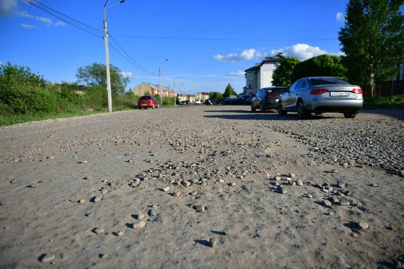 В Ярославле в этом году отремонтируют Красноборскую улицу