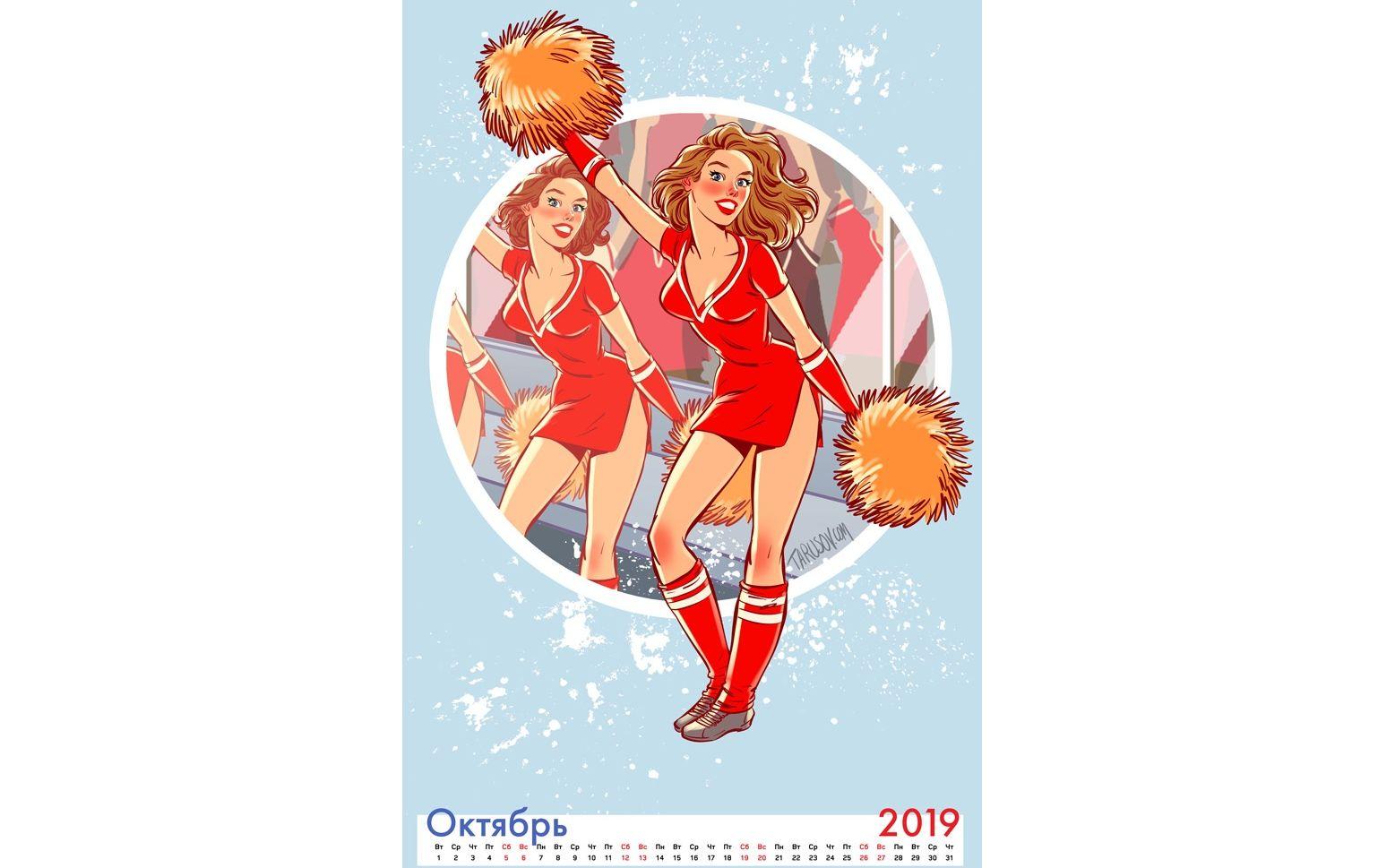 Известный ярославский художник нарисовал хоккейный календарь в стиле Pin-Up