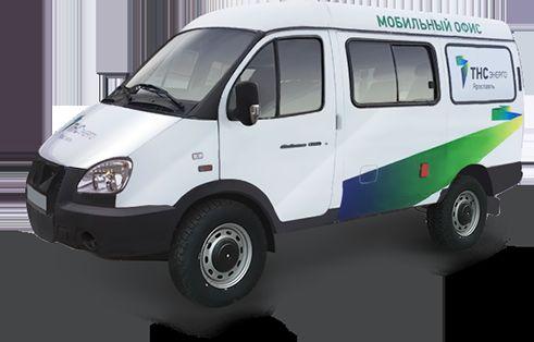 Мобильные офисы ПАО «ТНС энерго Ярославль» продолжат работать в летний период