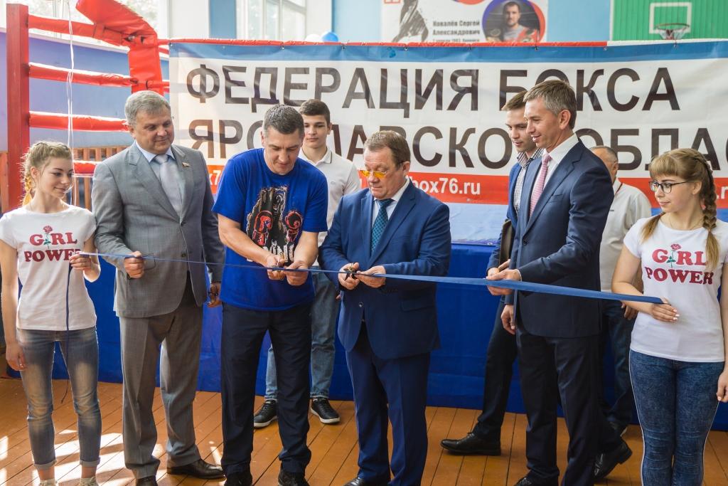 Дмитрий Миронов сообщил об открытии под Ярославлем школы бокса