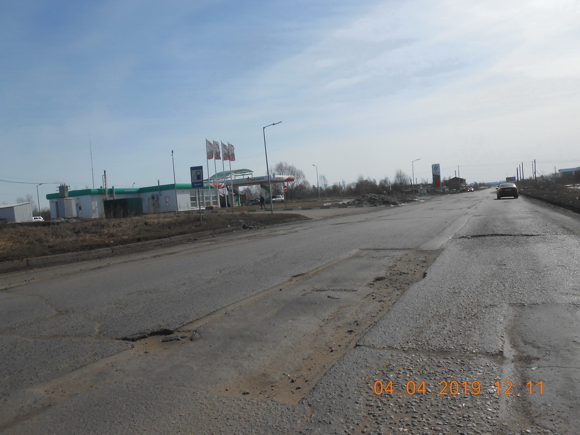 В Ярославле прокуратура Дзержинского района требует отремонтировать дороги