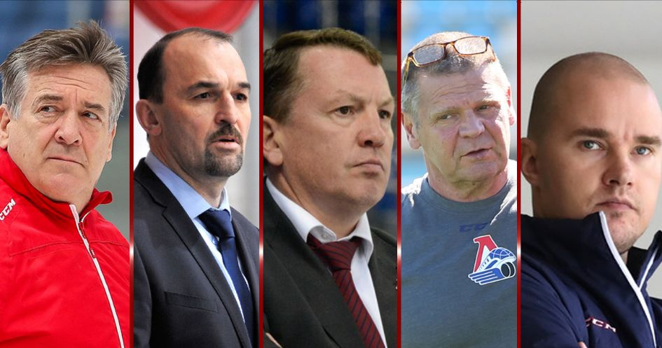 «Локомотив» объявил состав тренерского штаба команды на следующий сезон