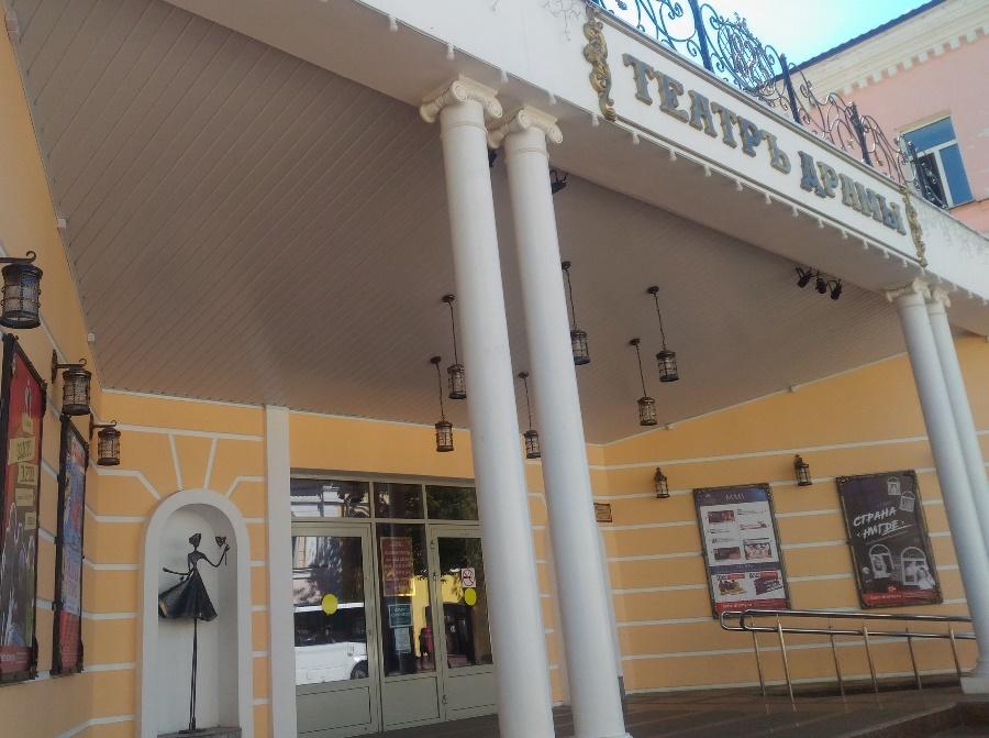 В Рыбинске начался ремонт в драматическом театре