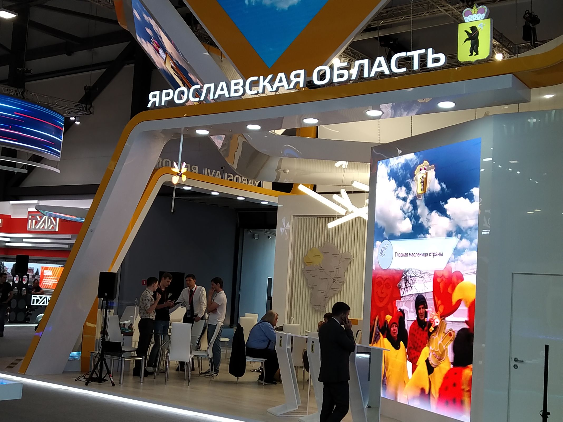 Стенд Ярославской области будет работать на Петербургском экономическом форуме