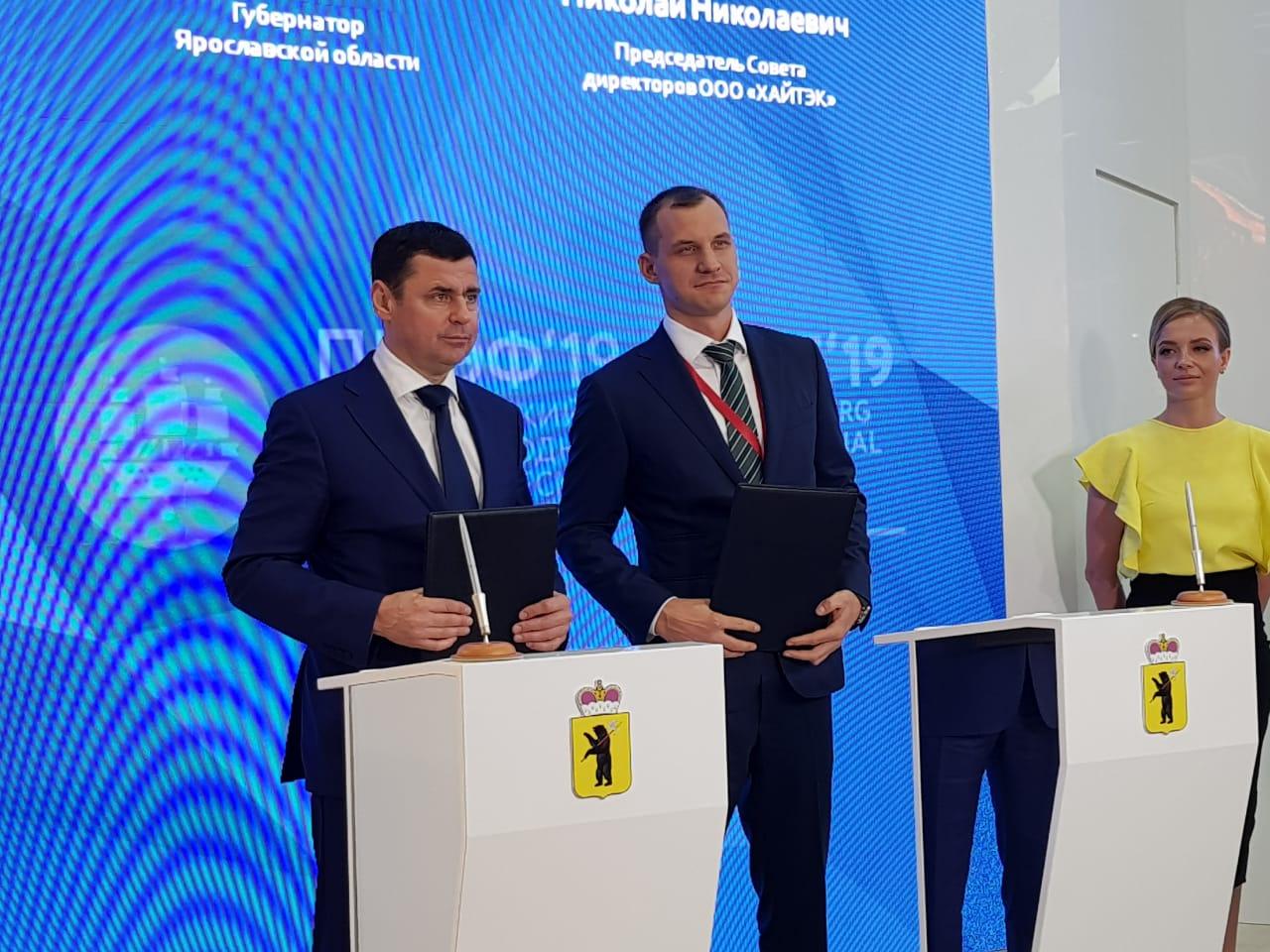 Дмитрий Миронов подписал соглашение о внедрении технологий искусственного интеллекта