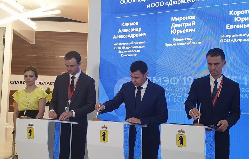 В создание системы раздельного сбора и утилизации батареек инвестор вложит 200 миллионов – Миронов