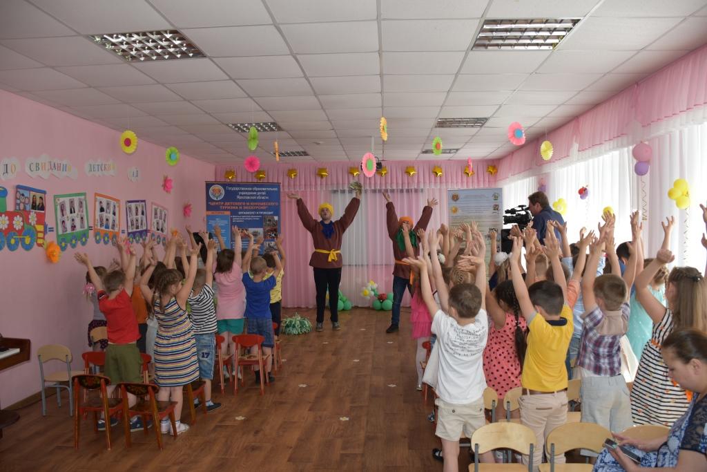 Воспитанники трех детских садов Ярославля вступили в движение «Эколята»