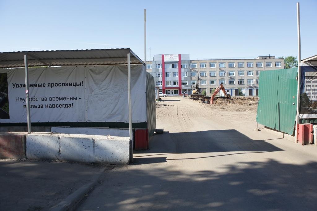 В Ярославле началось строительство нового корпуса онкологической больницы