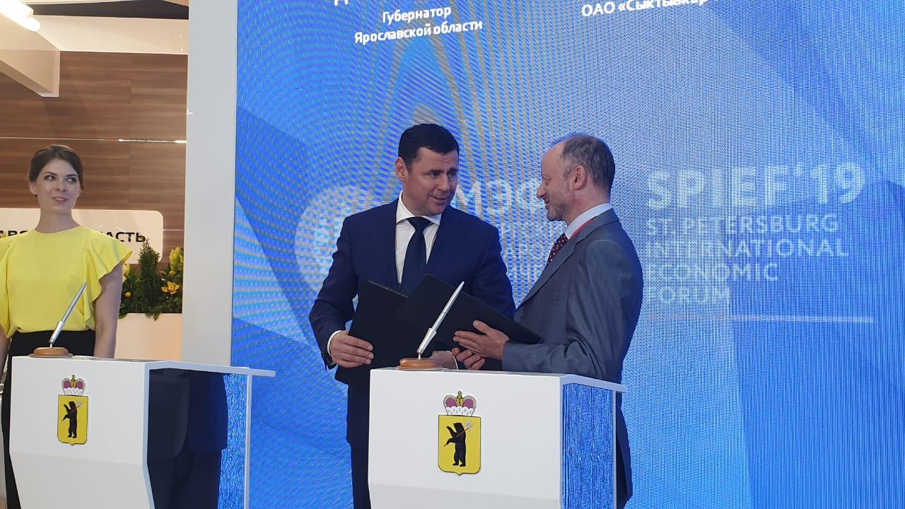 На заводе в Ростовском районе запустят новую линейку продукции: инвестор вложит 930 миллионов