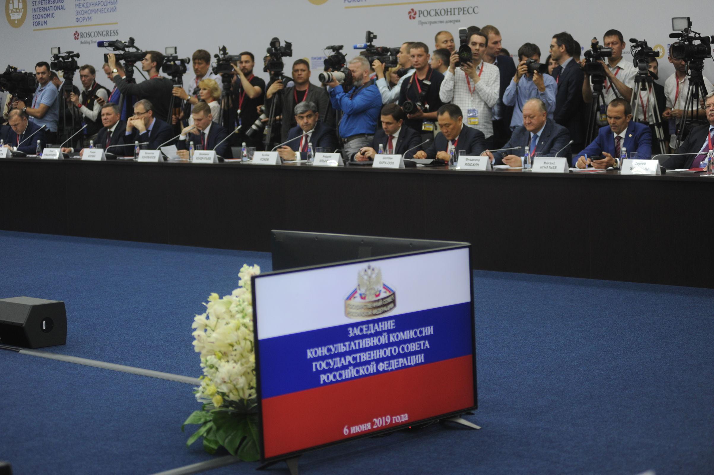 Дмитрий Миронов принял участие в заседании консультативной комиссии Госсовета