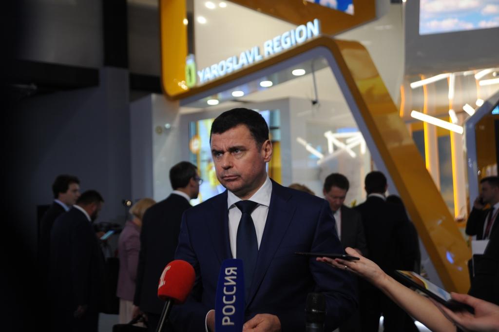 В Ярославской области будет создан единый центр управления электросетями