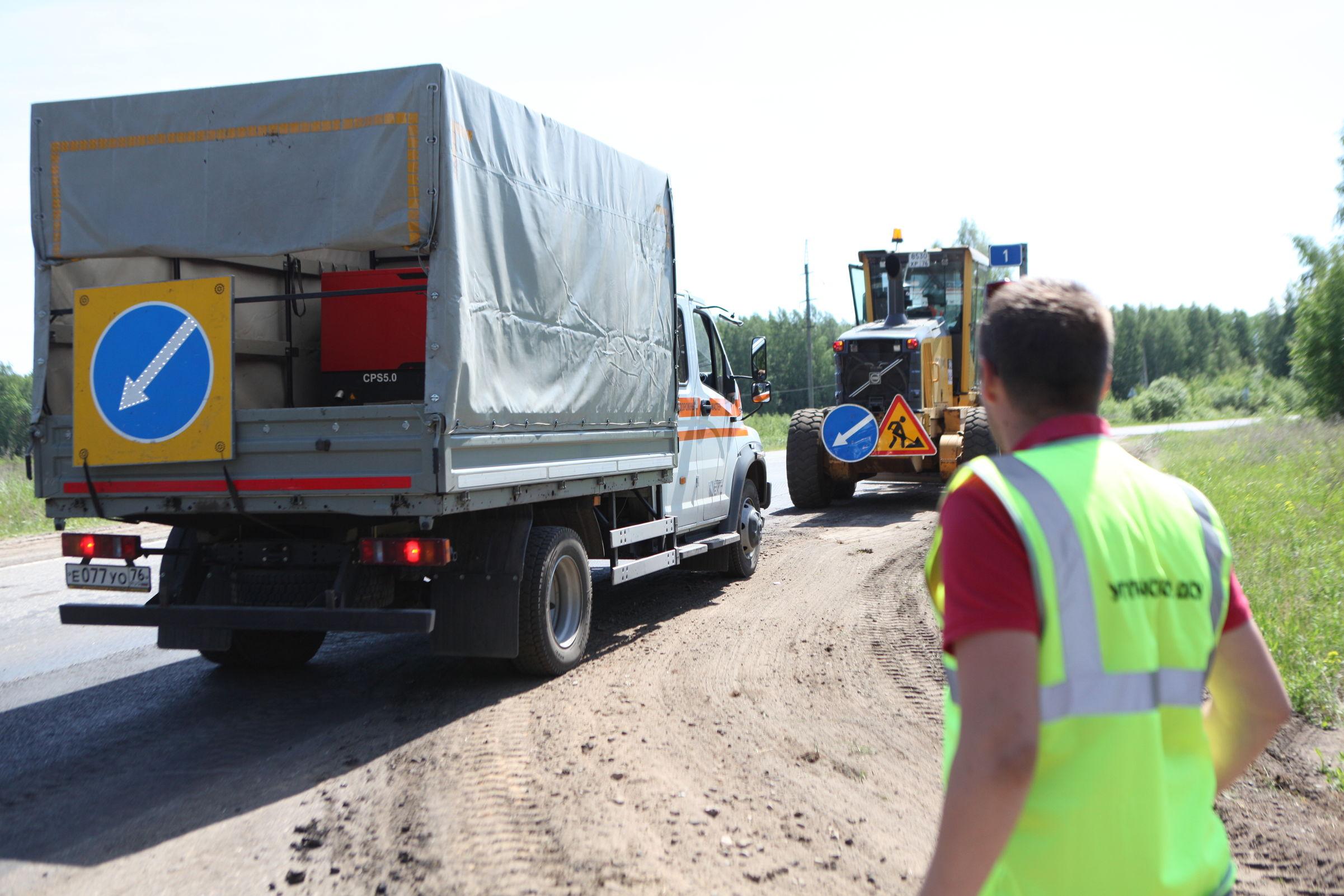 Дорожники в Ярославской области приступили к работам: какие трассы отремонтируют
