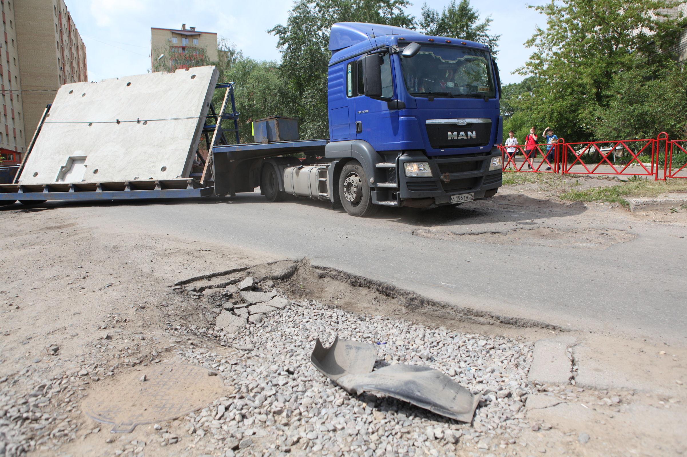 Карта убитых дорог. Состояние улиц Ярославля проверили федеральные эксперты: результаты