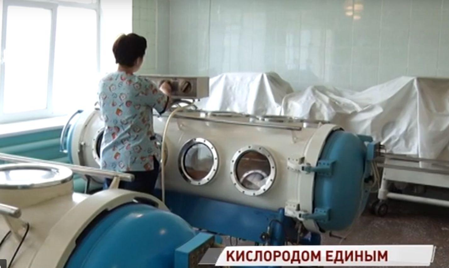 70 тысяч погружений на глубину: ярославцев лечат в уникальных капсулах