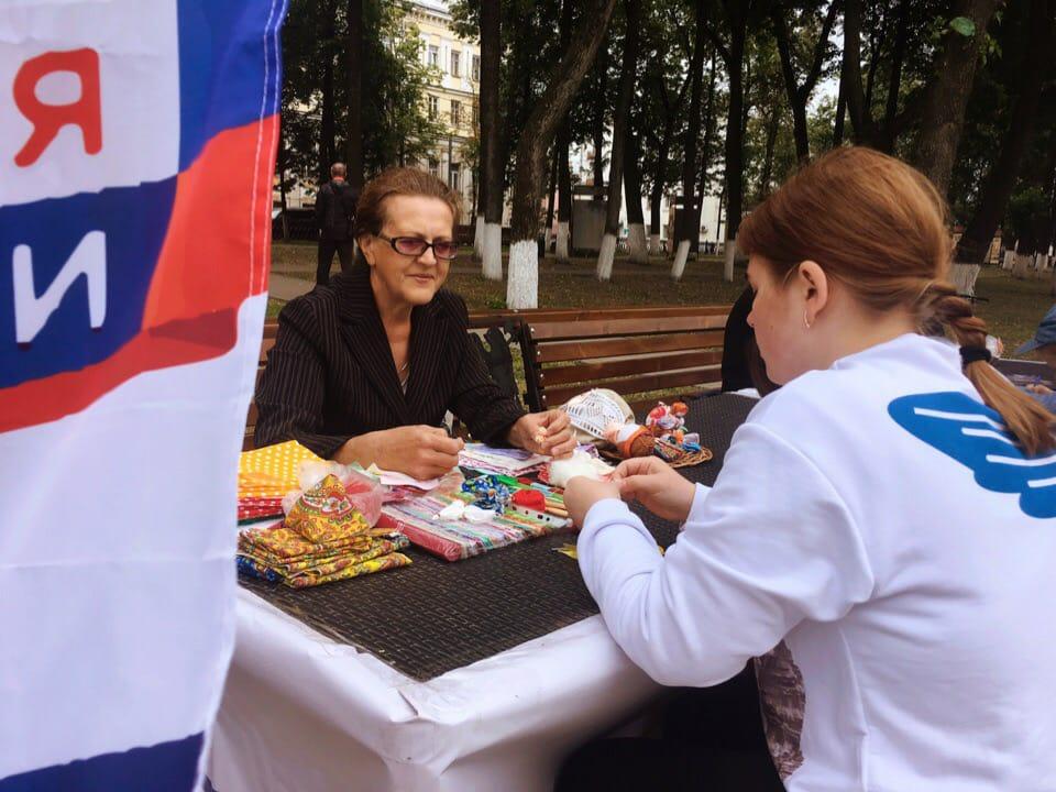 В Ярославле работала интерактивная творческая площадка, посвященная Дню России