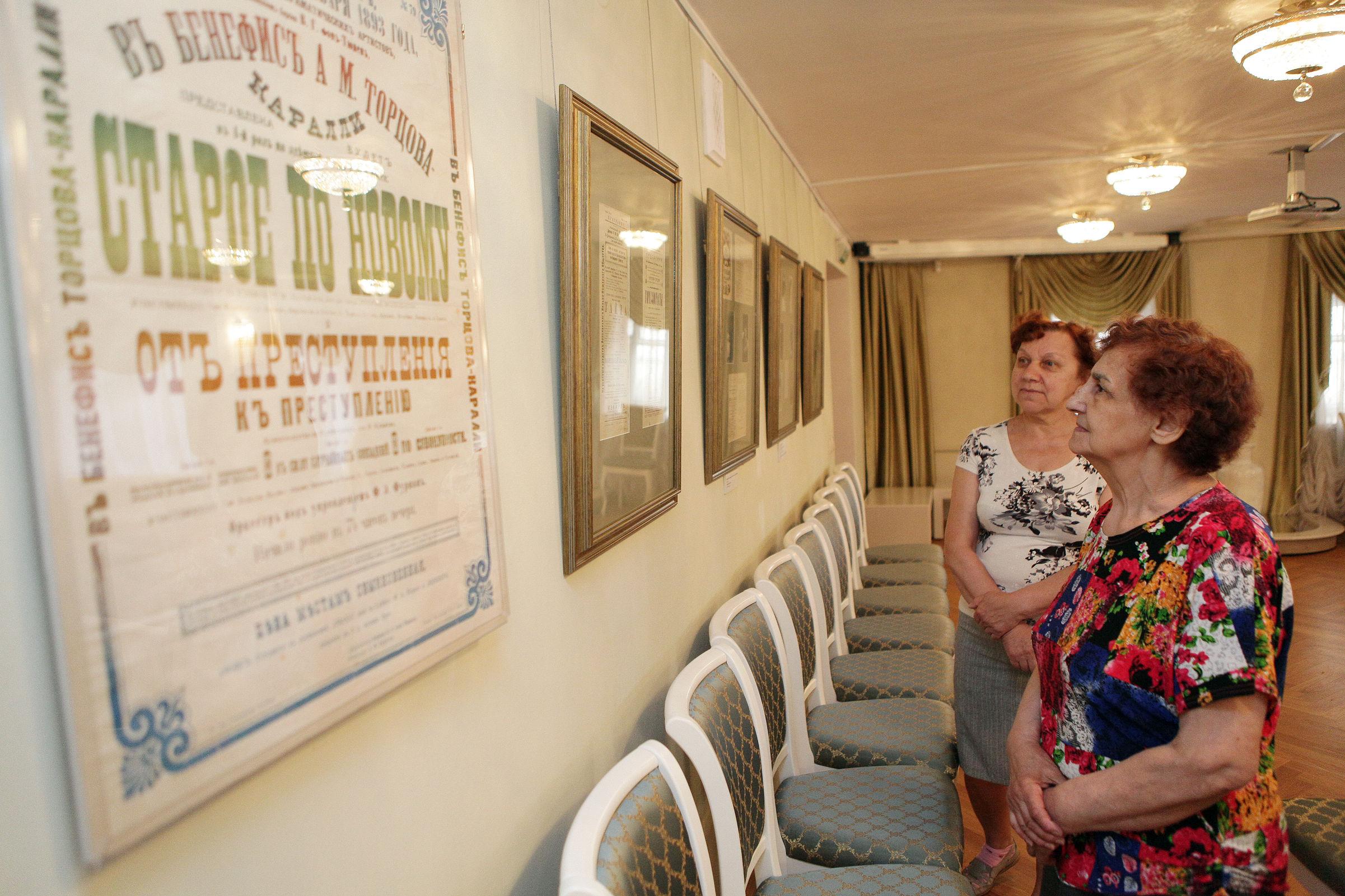 Любовь, похожая на сон. Золотой тенор России удивил посетителей своего музея