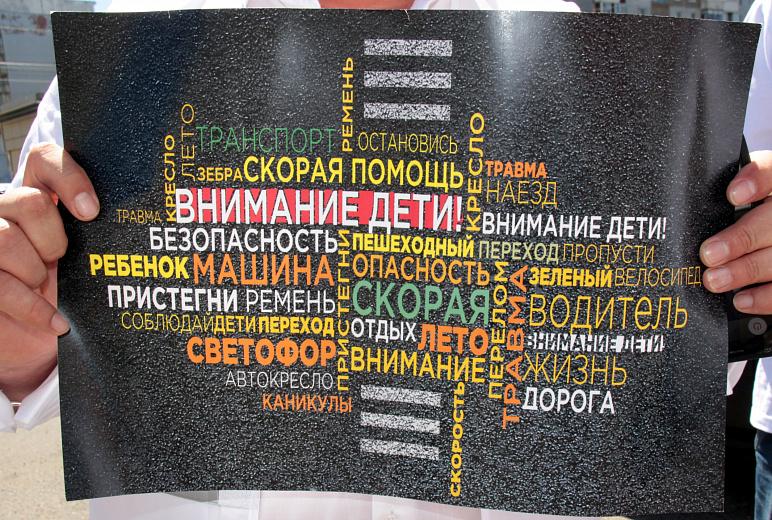В Ярославле активисты проверили маршрутки и нашли нарушения
