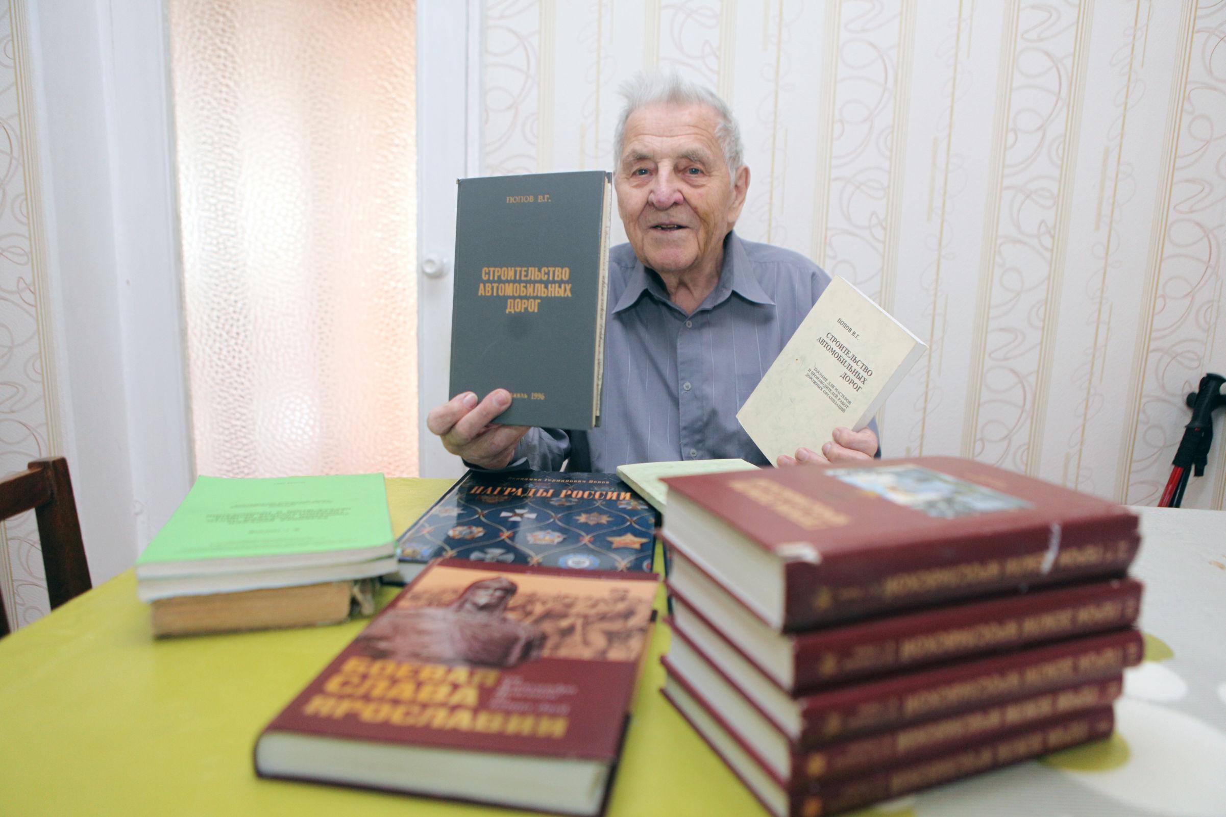 Наградная история. Ярославский пенсионер выпустил уникальную книгу