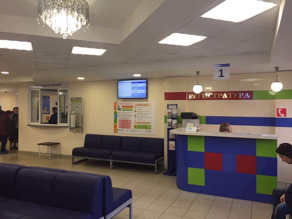 Электронные рецепты и больничные: какие современные технологии ввели в ярославской поликлинике
