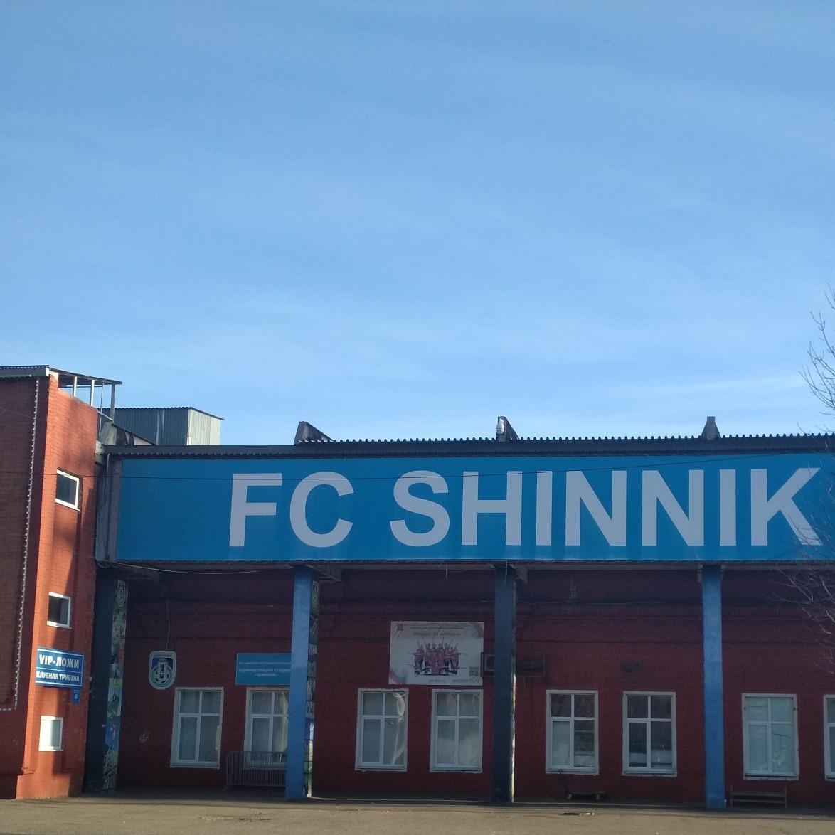 «Шинник» нашел помещение для клубного музея на домашнем стадионе
