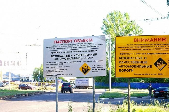 На Октябрьской площади в Ярославле островки безопасности сделают в виде газонов