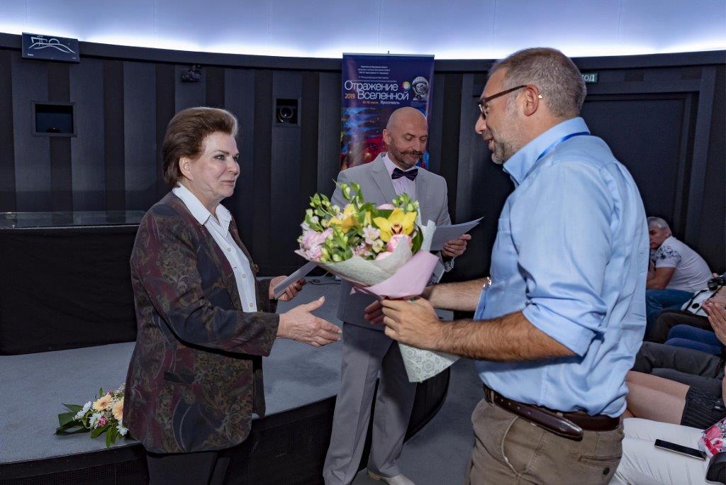 Фильм Ярославского планетария стал победителем международного фестиваля