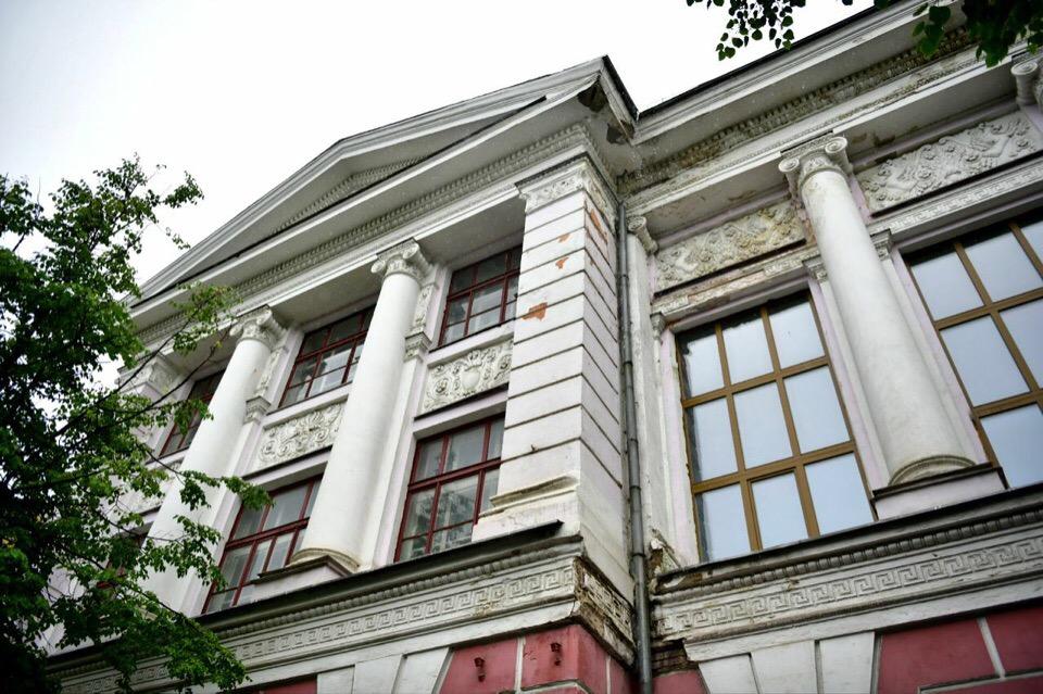 Власти Ярославля решили отремонтировать городской Дворец пионеров