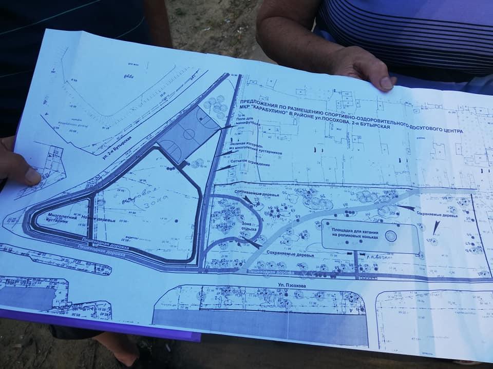 В Ярославле построят новую спортплощадку с футбольным полем