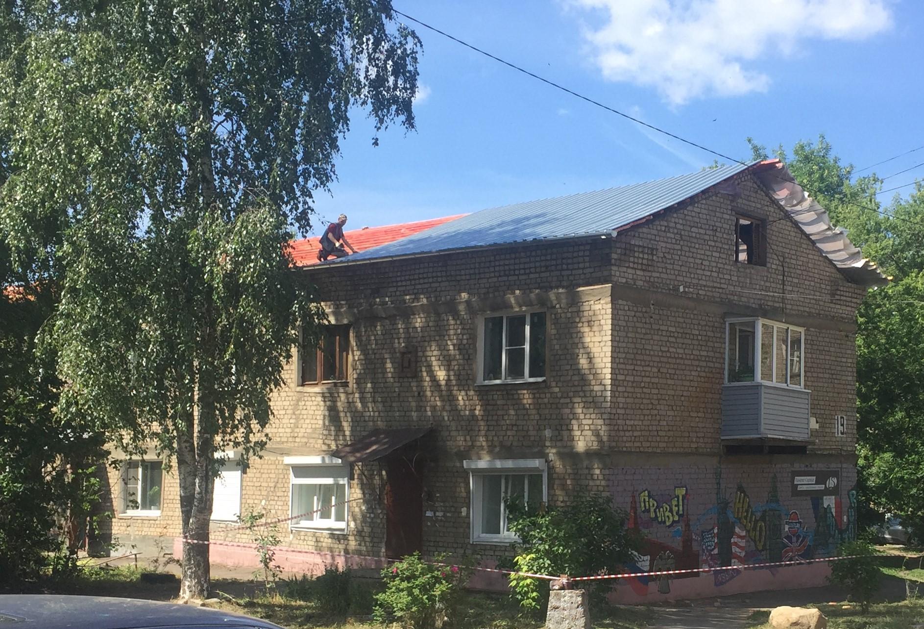 350 миллионов рублей выделили на капремонт в Рыбинске: на что потратят