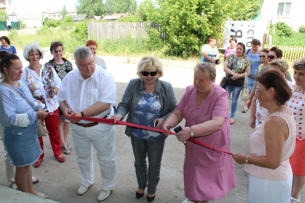 В Ярославской области открылся первый заготовительный пункт овощей и фруктов