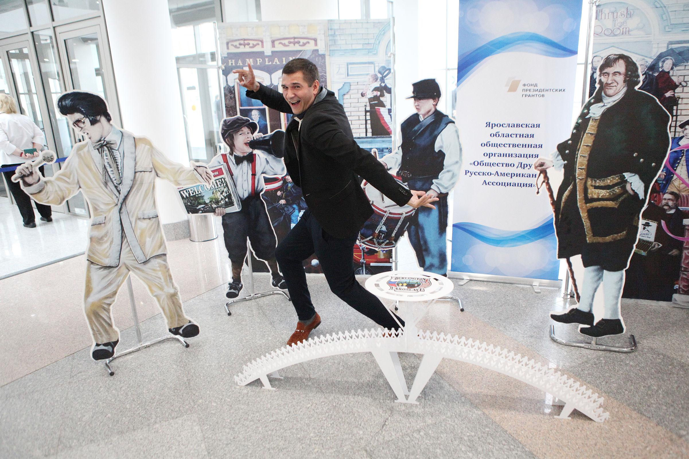 Велосипед-рекордсмен, балы и танцы. Какие проекты удивили посетителей форума в Ярославле