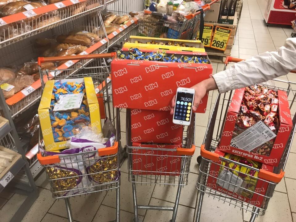 В ярославском супермаркете нашли почти 75 килограммов просрочки