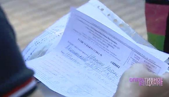 Ярославцы лишились сотен тысяч рублей, решив купить путевки за границу