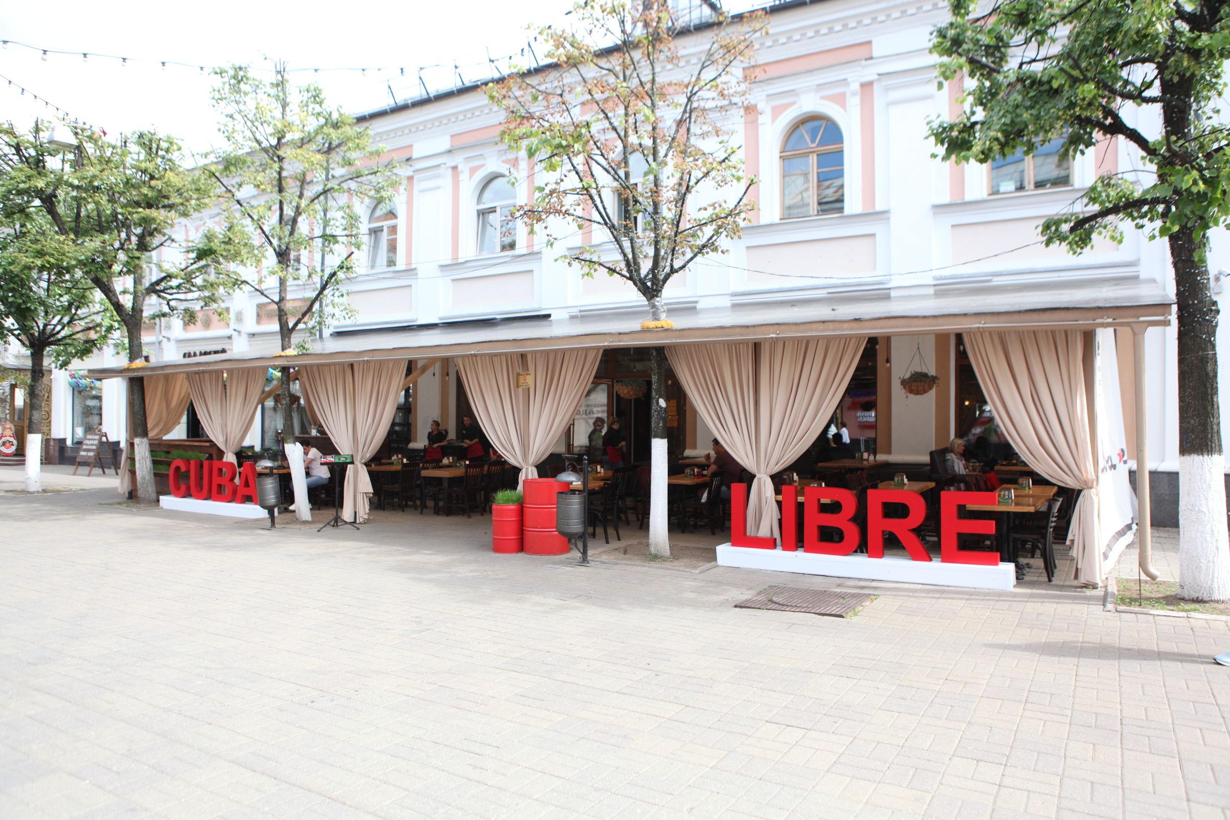 Где поужинать летом в Ярославле: 10 заведений для отдыха на любой вкус