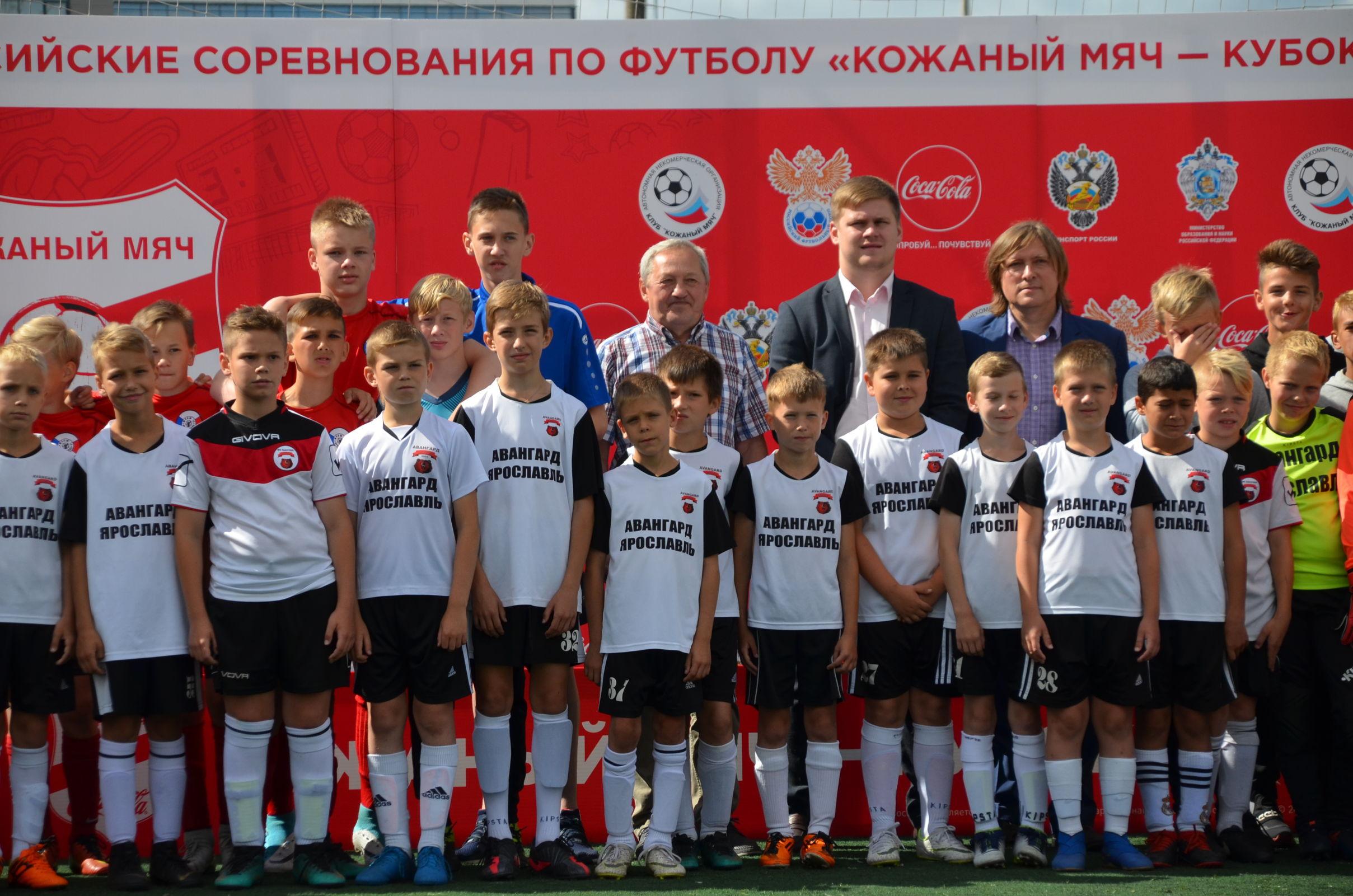 Ярославцы одержали тройную победу в финале турнира «Кожаный мяч»