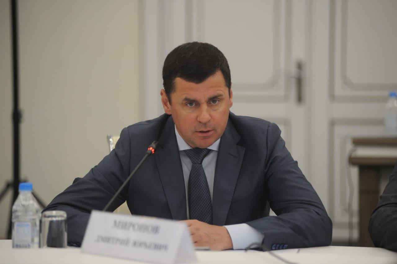Дмитрий Миронов: для улучшения качества воды в Рыбинске реализуют глобальный проект на 5,7 миллиарда