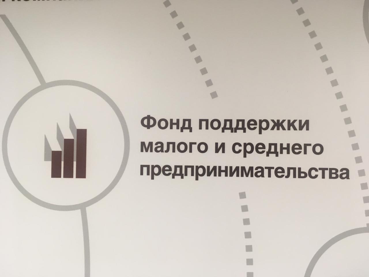 Ярославские предприятия могут получить поддержку на миллионы рублей в рамках нацпроекта