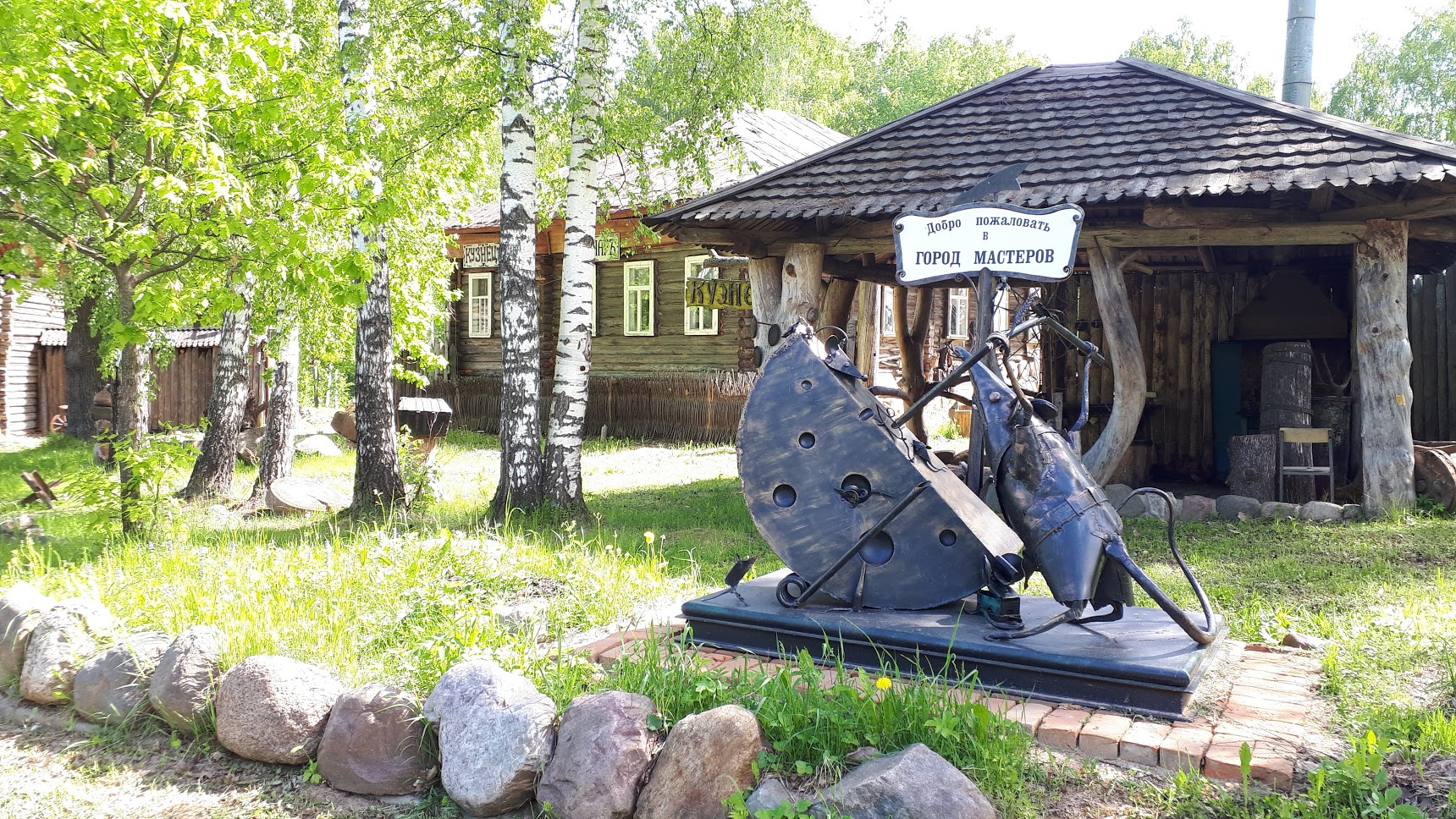 Метание копий и соревнования богатырей: в Ярославской области отметят старославянский праздник