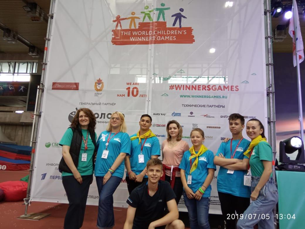 Команда Ярославской области завоевала 10 медалей на Всемирных детских играх победителей