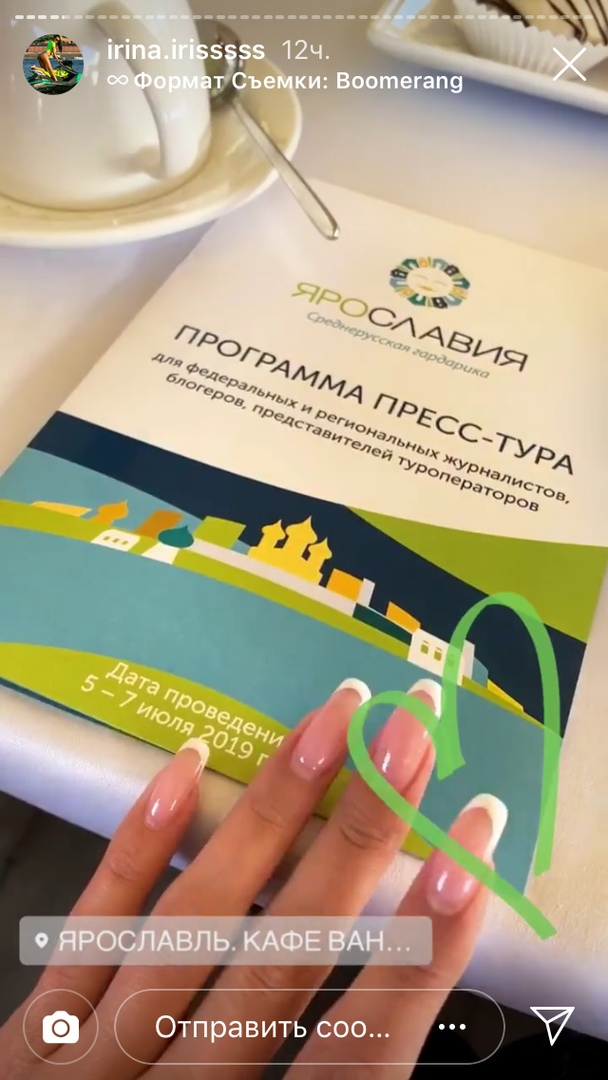 Федеральные тревел-блогеры оценили новинки туристической индустрии Ярославской области: фоторепортаж