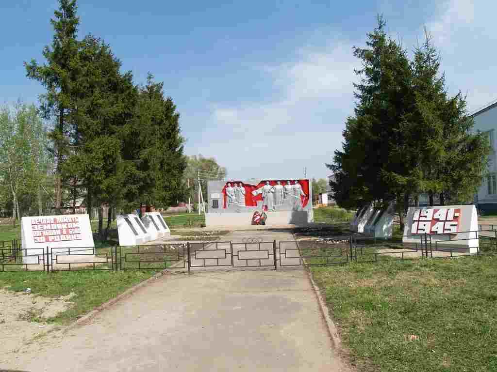 Под Ярославлем установят новый мемориальный комплекс за 4 миллиона рублей